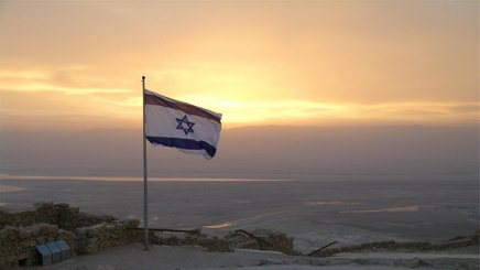 National flag laying claim to the land of Israel